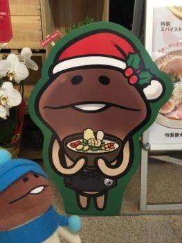 【食レポ】んふんふ!「ソラノイロ トンコツ&キノコ」のなめこコラボ初日に行ってきた