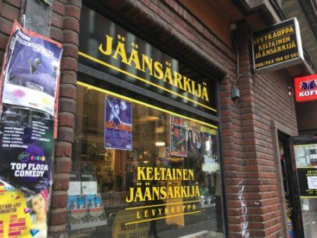 【レポート】お洒落でかわいいフィンランド・デザインを一切訪ねないヘルシンキ街歩きガイド