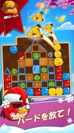 Rovio、Angry Birdsの新作パズルゲーム「Angry Birds Blast」のiMessage用スタンプのデザインをファンから募集