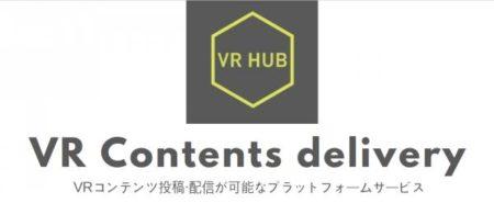 スホ、VR新サービス「VR-HUB」をリリース