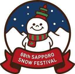 スマホ向けMMORPG「剣と魔法のログレス いにしえの女神」、2/4に札幌にてファンミーティングイベントを開催