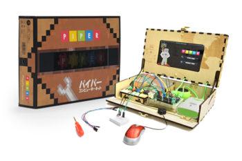 リンクスインターナショナル、「Minecraft」で電子工作を学ぶツールボックスの日本語ローカライズ版「Piper-J」を1/14に発売