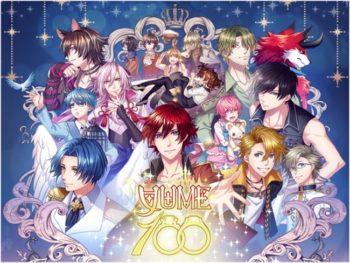 スマホ向けパズルRPG「夢王国と眠れる100人の王子様」がインドネシアにてリリース