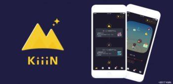 UUUM、位置情報を活用したゲーミフィケーションアプリ「KiiiN – キーン」をリリース