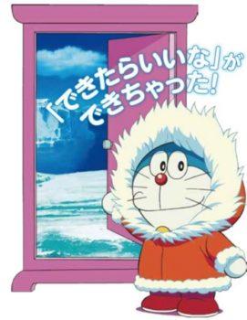 2/20より東京ソラマチにてドラえもんVR「どこでもドア」体験会を実施