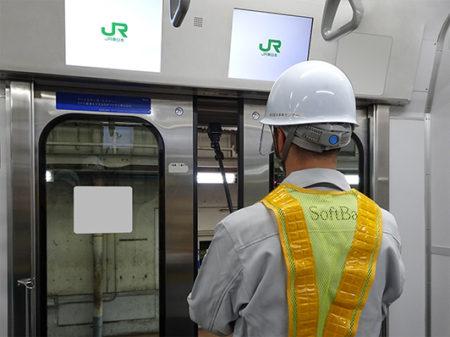 ソフトバンク、VR技術を活用した安全教育ソリューションをJR東日本に納入