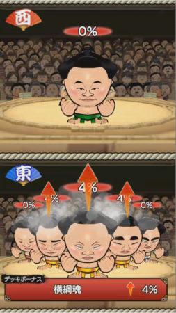 バンダイナムコエンターテインメント、日本相撲協会公認のスマホ向け新作タイトル「大相撲ごっつぁんバトル」の事前登録受付を開始