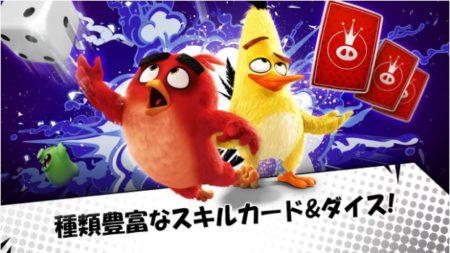 韓国のJOYCITY、Angry Birdsのスマホ向け戦略ボードゲーム「アングリーバード: ダイス」をリリース