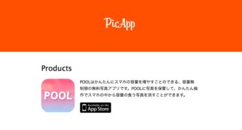DMM、クラウドストレージアプリのピックアップと音楽アプリのnana musicを買収