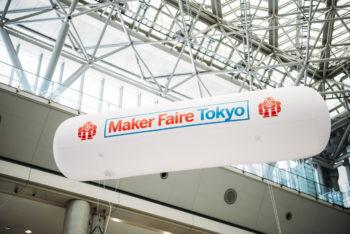 オライリー、「Maker Faire Tokyo 2017」の出展者募集を開始