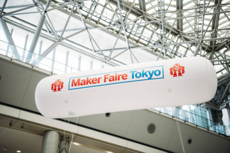 オライリー、「Maker Faire Tokyo 2017」を8/5-6にビッグサイトにて開催
