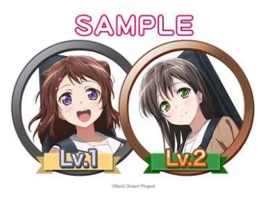 ニュースキュレーションアプリ「ハッカドール」、アニメ「BanG Dream!」とコラボ