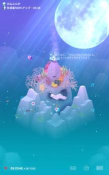 【やってみた】画面をタップしまくって美しい珊瑚礁を育てるクッキークリッカー系インフレゲーム「Tap Tap Fish – アビスリウム」
