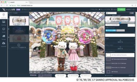 サンリオピューロランド、VRコンテンツ制作にInstaVRを採用