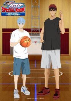 J-WORLD TOKYO、「黒子のバスケ」をテーマにした3Dアトラクションを3/12オープン