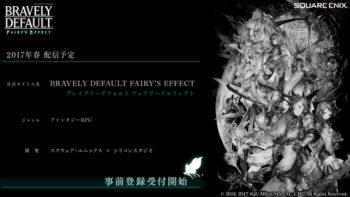 スクエニ、スマホ向け新作RPG「BRAVELY DEFAULT FAIRY'S EFFECT」の事前登録受付を開始