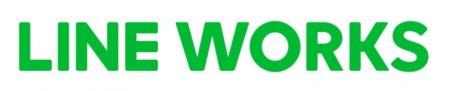 LINE、ビジネスコミュニケーションツール「LINE WORKS」を提供開始