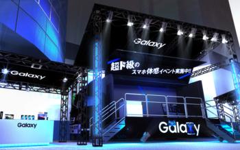 サムスン、Gear VRやGear 360を体験できる全国キャラバンの第2弾「Galaxyキャラバンin京都」を3/21より開催