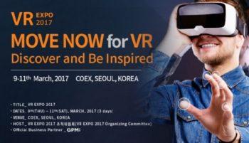 韓国最大のVR&ARイベント「VR EXPO 2017」が3/9に韓国ソウルで開催