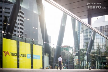 Tech in Asia、9/27-28開催決定! アジア最大級のスタートアップイベント「Tech in Asia Tokyo 2017」を渋谷にて開催