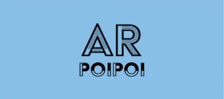 アイデアクラウド、GoogleのAR技術Tangoに対応したAndroid向けARゲーム「AR POIPOI」をリリース