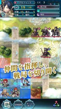 任天堂、スマホ向け「ファイアーエムブレム」完全新作「ファイアーエムブレム ヒーローズ」をリリース