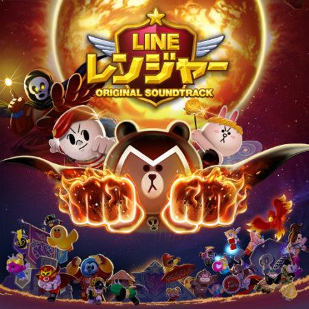 LINE MUSIC、LINE GAMEのサウンドトラックを独占配信