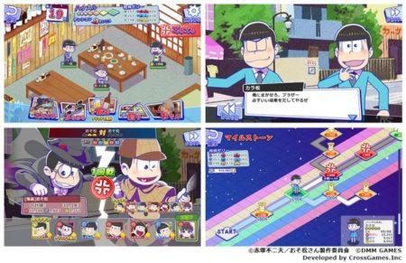 DMM、新作PCブラウザゲーム「おそ松さん ダメ松.コレクション~6つ子の絆~」の期間限定テストプレイを本日より開始