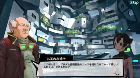 手塚治虫の作品キャラをリメイクしたカードゲーム「アトム:時空の果て」、事前登録受付を開始