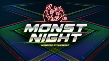 ミクシイ、「モンスターストライク」を全国で体験できるイベントキャンペーン「モンスト全国ツアー2017春の陣」を開催決定