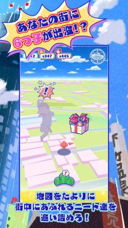 人気アニメ「おそ松さん」のスマホ向け位置ゲー「おそ松さんぽ」リリース