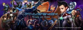手塚治虫の作品キャラをリメイクしたカードゲーム「アトム:時空の果て」、正式サービスを開始
