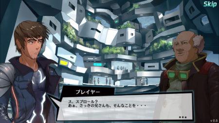 手塚治虫の作品キャラをリメイクしたカードゲーム「アトム:時空の果て」、オープンβテストを開始