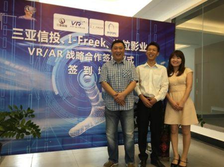 アイフリーク モバイル、現地企業と提携し中国の海南島にVR体験館を開発