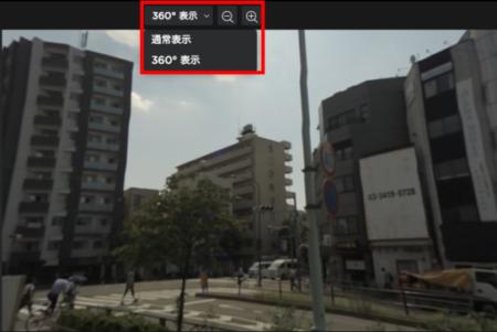 クラウドストレージ「Jector」、360°パノラマ画像に対応