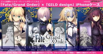 UD PREMIUM、スマホRPG「Fate/Grand Order」のジュラルミン製iPhoneケースの限定予約を開始