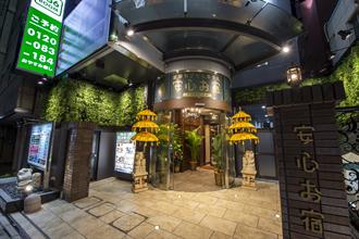 カプセルホテルの「安心お宿プレミア新宿駅前店」、仮想通貨「Bitcoin」による決済システムを導入