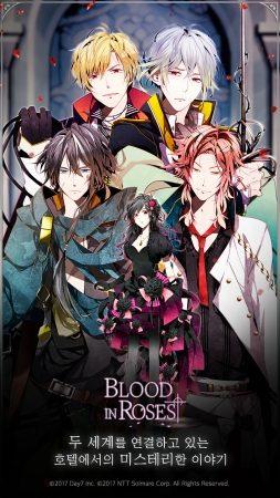 NTTソルマーレ、韓国のDay7とコラボした女性向け恋愛ゲーム「Shall we date?: Blood in Roses+」の韓国語版をリリース