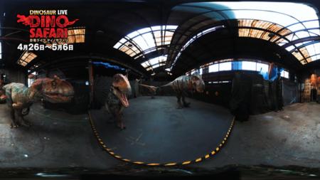 ON-ART、恐竜の世界をスマホで体験できる360度動画を公開