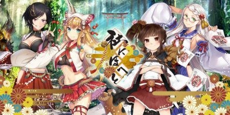 DMM、神社を美少女に擬人化した純和風シミュレーションRPG「社にほへと」の開発を中止