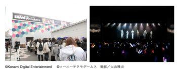 スマホ向け恋愛ゲーム「ときめきレストラン☆☆☆」のアルバムツアーファイナルがDMM VR THEATERで開演