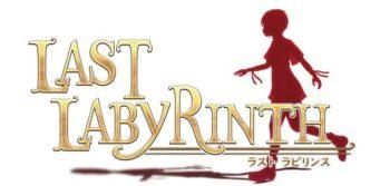 たゆたうのVR脱出アドベンチャーゲーム「LAST LABYRINTH」、フランスのVRイベント「Laval Virtual」に出展