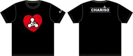 スマホ向けアクションゲーム「チャリ走」が「しまむら」とコラボ チャリ走デザインのTシャツを販売開始