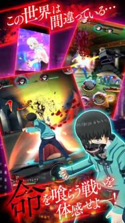 バンダイナムコエンターテインメント、人気コミック/アニメ「東京喰種」の新作スマホゲーム「東京喰種:re invoke」をリリース