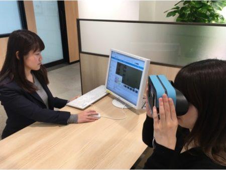東急リバブル、VRで物件情報を提供する「VR内見」を導入