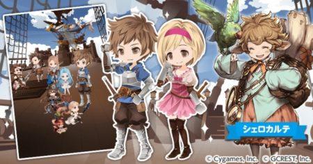 スマホ向けアバターゲーム「ポケットランド」、ファンタジーRPG「グランブルーファンタジー」とコラボ