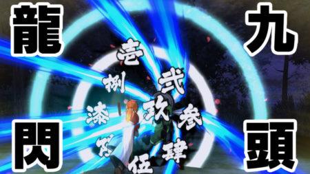 バンダイナムコエンターテインメント、スマホ向け剣劇アクションゲーム「るろうに剣心-明治剣客浪漫譚- 剣劇絢爛」の事前登録受付を開始