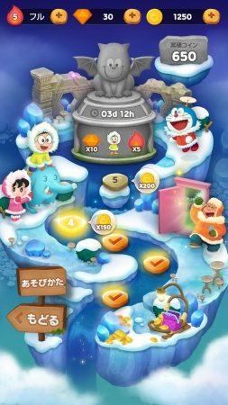 スマホ向けパズルゲーム「LINE バブル2」、「映画ドラえもん のび太の南極カチコチ大冒険」をコラボ