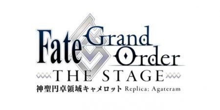 スマホRPG「Fate/Grand Order」の舞台化が決定 2017年7月に上演