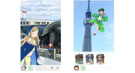 モバイルファクトリー、位置ゲー「ステーションメモリーズ!」カメラアプリをリリース